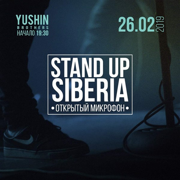 Stand Up Siberia