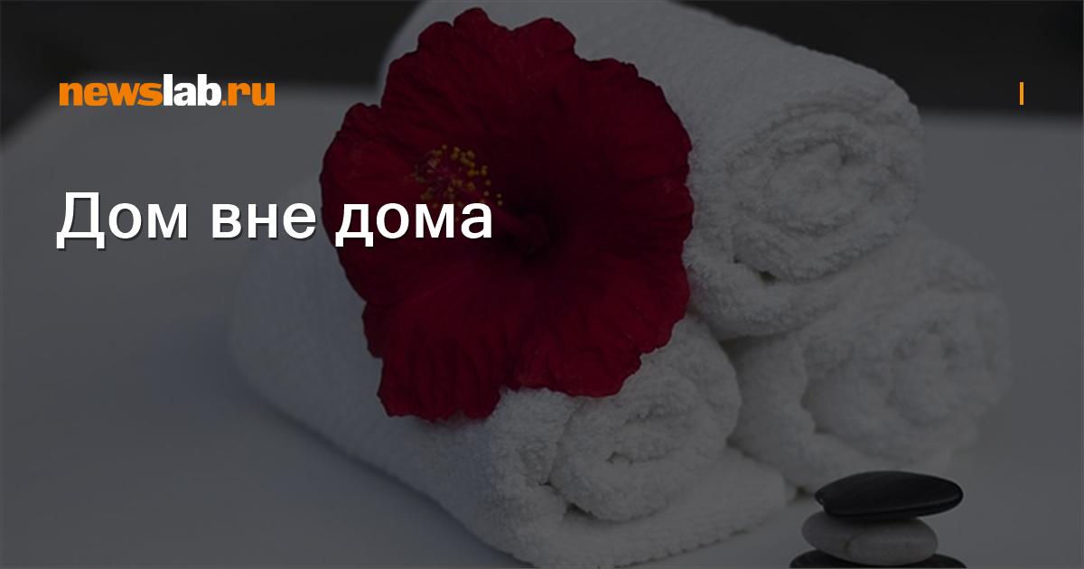 Новости днр калининский район
