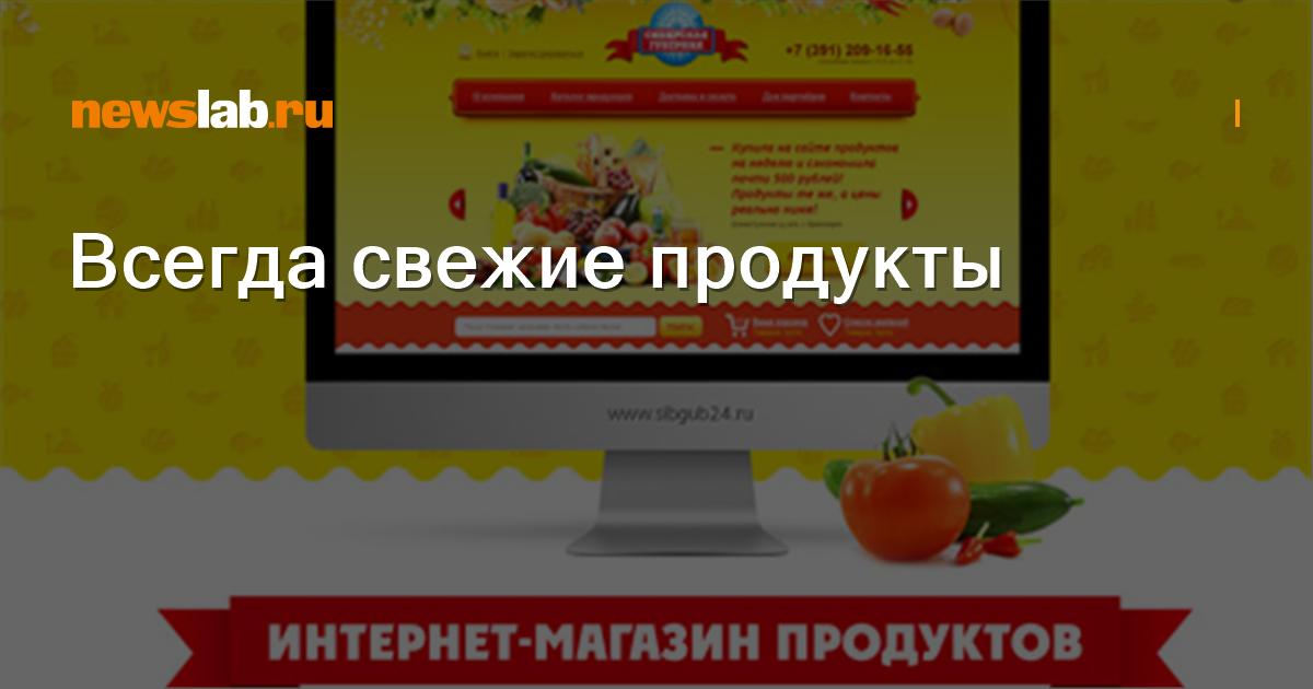 Новости нежина и черниговской области