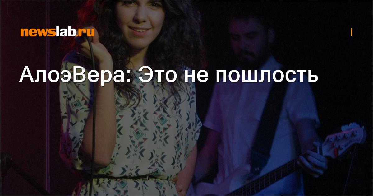 News mail ru новости украины
