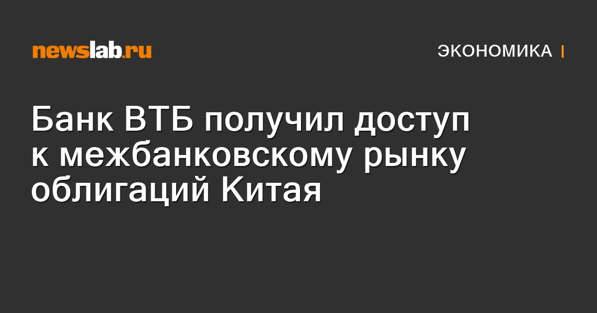 городок народный банк красноярского края Бежать нельзя погибнуть