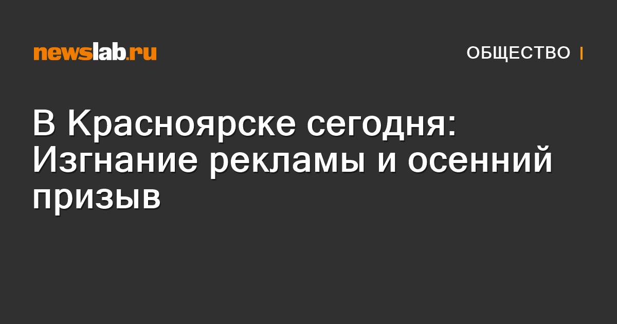 официальные автодилеры вакансии на сегодня красноярск маршруту Вильнюс