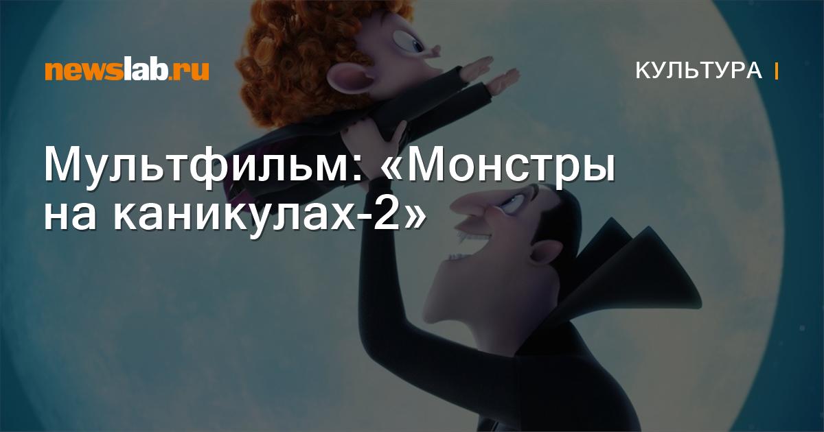 Мультфильмы жанра фантастика смотреть онлайн