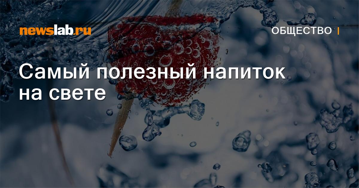Водный бизнес. Про бизнес по производству бутилированной
