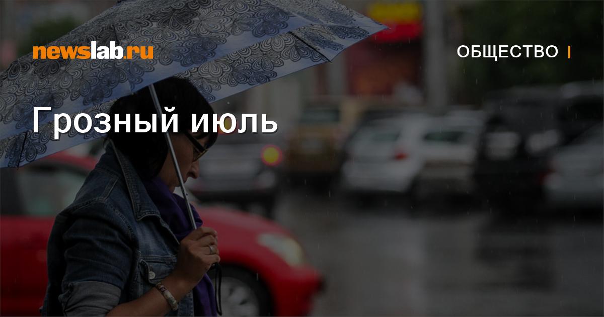 Погода на месяц в шиловском районе рязанской области