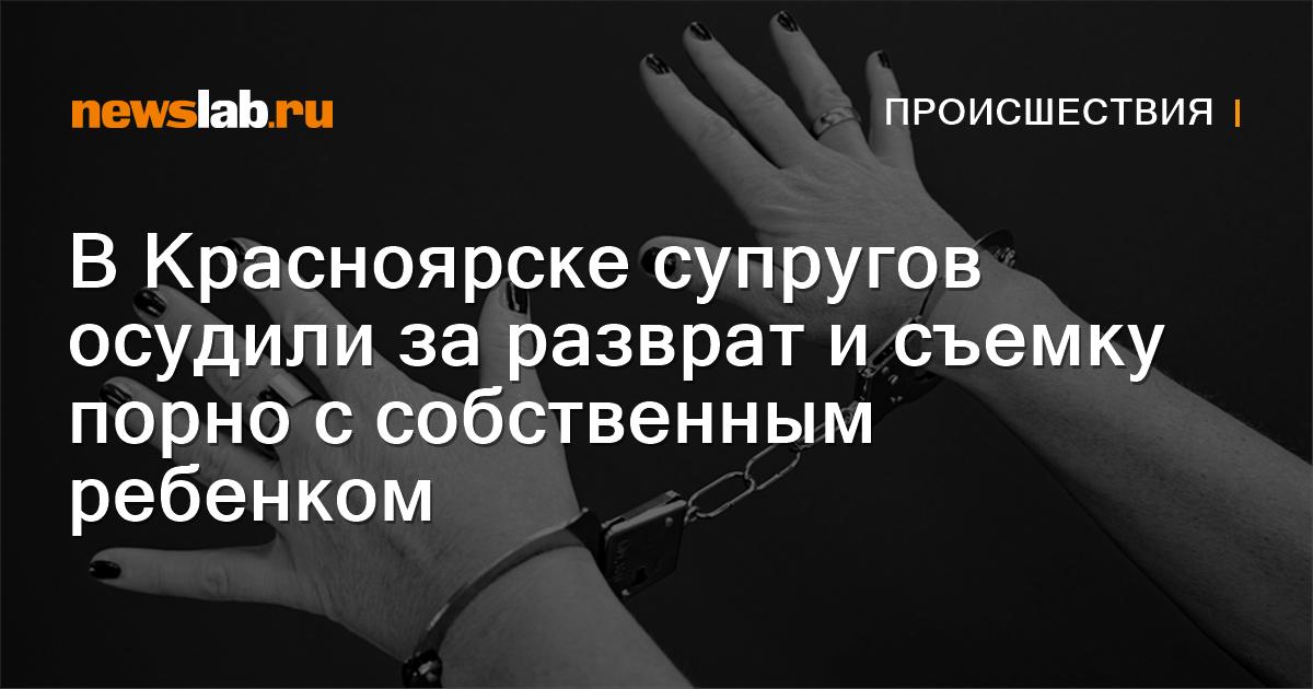 Владимирская область камешковский район новости