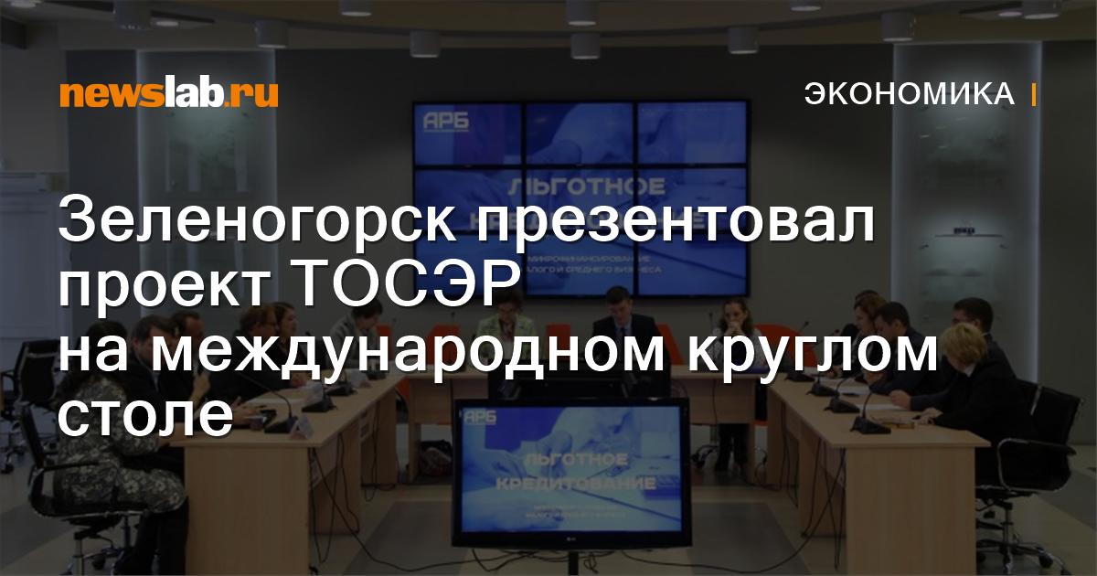 Канал домашний новости 18 00 канал домашний нижний новгород
