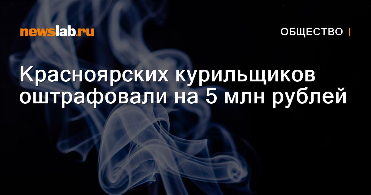 Универсиада 2018: символика, деревня зимних студенческих игр в Красноярске
