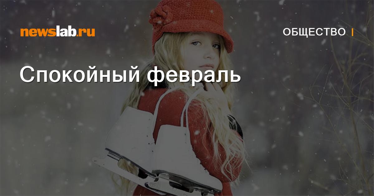 Купить зимнюю спортивную шапочку