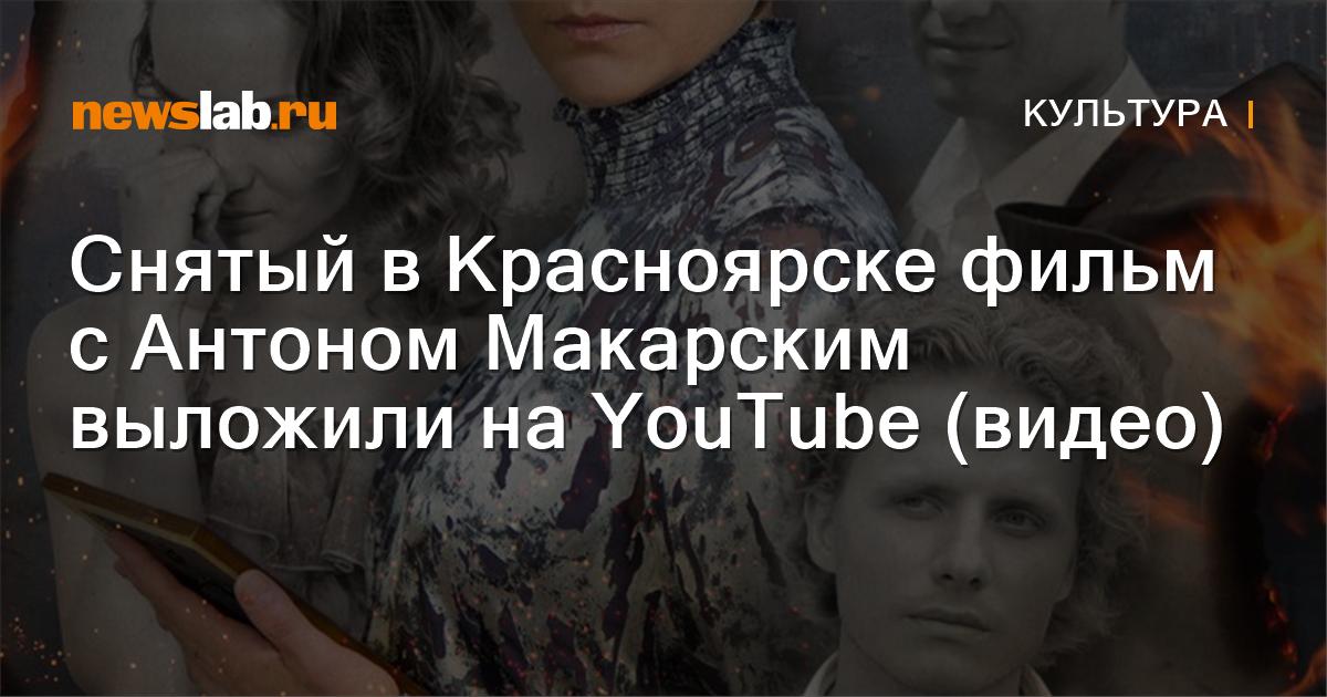 Фильмы ютуб видео ЮТУБ ВИДЕО