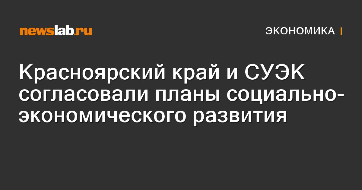 Новости марьинского района донецкой области