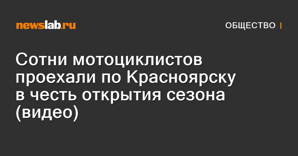 Новости кузнецка пензенской области за неделю происшествия