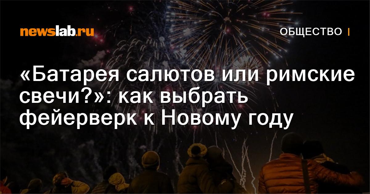Фестивальные шары Каталог пиротехники Русская