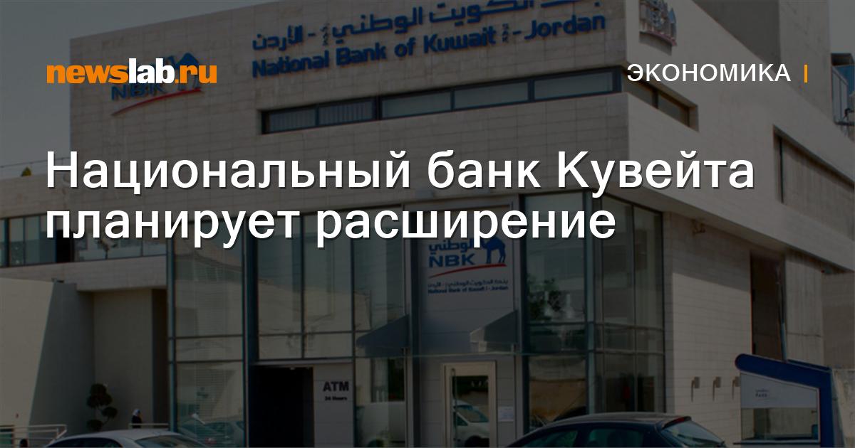 родов народный банк красноярского края разобраться, чем