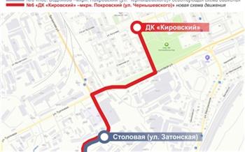 Красноярскому автобусу №6добавят еще одну остановку