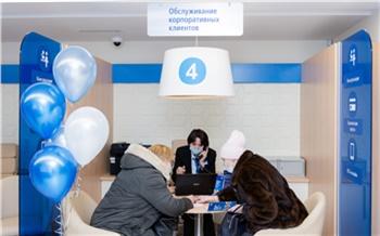 В Лесосибирске открыли новый офис ВТБ