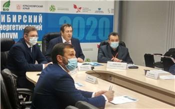 Новые источники энергии позволят снизить тарифы на тепло и электричество: в Красноярске стартовал ежегодный Сибирский энергетический форум