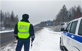 Из-за мороза ГИБДД Красноярска переходит на усиленный режим работы