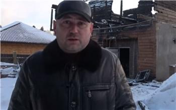 Короткое замыкание проводки: в МЧС назвали причину пожара в доме депутата Заксобрания Красноярского края