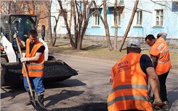 В Красноярске началась подготовка к ямочному ремонту