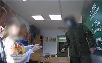 Красноярец с ножом обокрал офис микрозаймов и уехал на вахту в Мотыгинский район