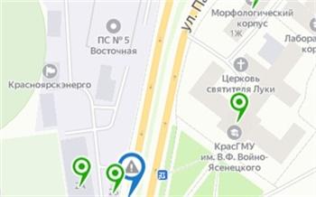 В Красноярске на ночь перекроют центральную полосу на Партизана Железняка