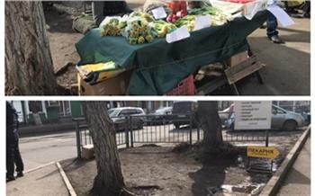 Разводят грязь: в Ленинском районе опять оштрафовали уличных торговцев