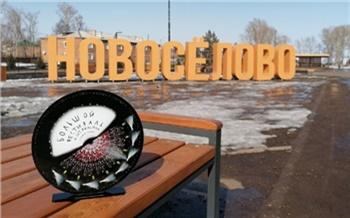 Большой фестиваль мультфильмов в Красноярске собрал около 13 тысяч зрителей и участников