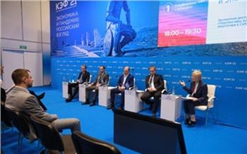 Гибридные электроустановки выгодны всем: представитель компании Россети Сибирь рассказал о проектах экологичной энергетики