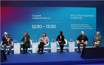 Красноярск может стать центром притяжения для зарубежных туристов: на КЭФ-2021 обсудили вопросы имиджа краевой столицы