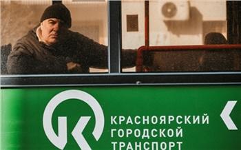 В Красноярске закрылись два популярных автобусных маршрута