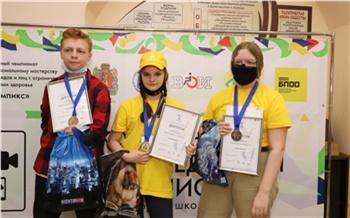 В Красноярском крае подходит к концу чемпионат для людей с инвалидностью Абилимпикс