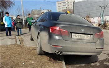 Надоело это автомобильное бескультурье: красноярцы пишут доносы на нарушителей правил парковки