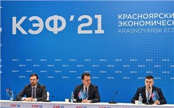 Важно, чтобы из события форум превратился в процесс: КЭФ-2021 собрал более 8 тысяч экспертов и гостей