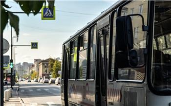 Красноярца будут судить за кражу автобуса