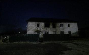 Трое детей погибли при пожаре в доме в Хакасии