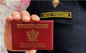 Хакасский пристав ради премии незаконно закрыла дела 10должников