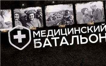 Ко Дню Победы 7 канал запускает спецпроект Медицинский батальон о красноярских военных госпиталях