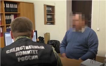 Экс-главу Балахтинского района задержали по подозрению в злоупотреблении должностными полномочиями