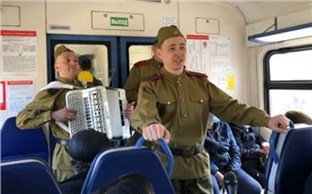 Красноярскую пригородную электричку превратили во фронтовой поезд с военными песнями