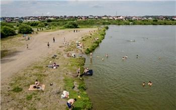 Красноярцев приглашают принять участие в опросе по благоустройству озеро-парка Октябрьский на Мясокомбинате