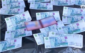 В Красноярске по подозрению в получении взятки задержан сотрудник мэрии