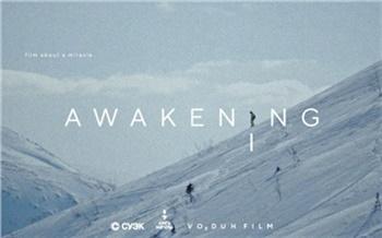 Документальный фильм СУЭК получил международную награду Golden Award of Montreux