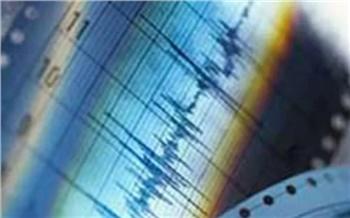 Землетрясение произошло на юге Красноярского края