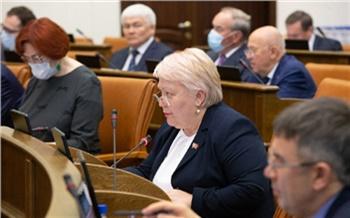 Депутаты Заксобрания Красноярского края поддержали предложение унифицировать законодательство о льготах для инвалидов