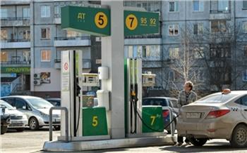 Красноярск оказался среди лидеров по темпам роста цен на бензин