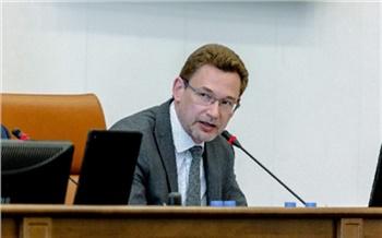 В Уставе Красноярского края закрепят запрет на иностранное гражданство для высокопоставленных чиновников