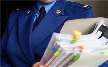 Почти половина преступлений 2021 года в Красноярском крае совершена в краевой столице