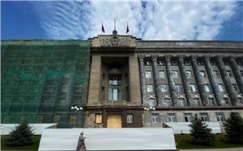 Красноярск получит 2,5 млрд на улучшение экологии