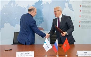 Александр Усс и Владимир Потанин подписали соглашение о сотрудничестве в реализации инвестпроектов